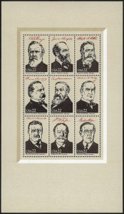 Sale Number 1068, Lot Number 356, 1922-26 and Later Issues22c Ameripex Souvenir Sheet, Black Inscriptions Omitted (2218k), 22c Ameripex Souvenir Sheet, Black Inscriptions Omitted (2218k)