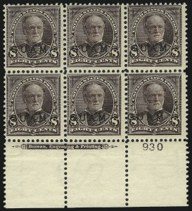 Sale Number 1068, Lot Number 715, U.S. Possessions: DWI thru GuamGUAM, 1899, 8c Violet Brown (7), GUAM, 1899, 8c Violet Brown (7)