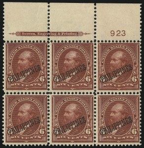 Sale Number 1068, Lot Number 734, U.S. Possessions: Philippines, thru 1926PHILIPPINES, 1901, 6c Lake (221), PHILIPPINES, 1901, 6c Lake (221)