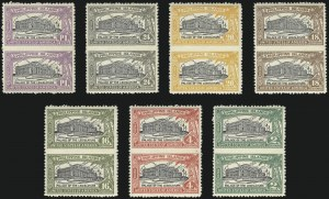 Sale Number 1068, Lot Number 775, U.S. Possessions: Philippines, thru 1926PHILIPPINES, 1926, 2c-1p Legislative Palace Issue, Vertical Pair, Imperforate Between (319b-325a), PHILIPPINES, 1926, 2c-1p Legislative Palace Issue, Vertical Pair, Imperforate Between (319b-325a)