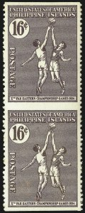 Sale Number 1068, Lot Number 776, U.S. Possessions: Philippines, 1934-43PHILIPPINES, 1934, 16c Far Eastern Games, Vertical Pair, Imperforate Horizontally (382a), PHILIPPINES, 1934, 16c Far Eastern Games, Vertical Pair, Imperforate Horizontally (382a)