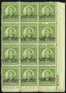 "Sale Number 1068, Lot Number 784, U.S. Possessions: Philippines, 1934-43PHILIPPINES, 1944, 2c Apple Green, ""Victory"" Ovpt. (464), PHILIPPINES, 1944, 2c Apple Green, ""Victory"" Ovpt. (464)"
