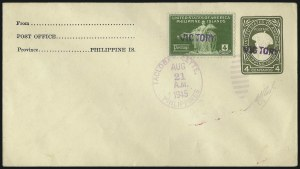 "Sale Number 1068, Lot Number 788, U.S. Possessions: Philippines, 1934-43PHILIPPINES, 1944, 4c Yellow Green, ""Victory"" Ovpt. (465), PHILIPPINES, 1944, 4c Yellow Green, ""Victory"" Ovpt. (465)"
