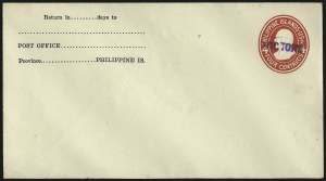 "Sale Number 1068, Lot Number 827, U.S. Possessions: Philippines, Back-of-Book and Group LotsPHILIPPINES, 1944, 4c Carmine, ""Victory"" Ovpt. (U44), PHILIPPINES, 1944, 4c Carmine, ""Victory"" Ovpt. (U44)"