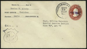 "Sale Number 1068, Lot Number 828, U.S. Possessions: Philippines, Back-of-Book and Group LotsPHILIPPINES, 1944, 4c Carmine, ""Victory"" Ovpt. (U44), PHILIPPINES, 1944, 4c Carmine, ""Victory"" Ovpt. (U44)"