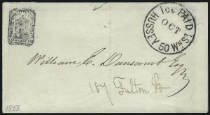 Sale Number 1071, Lot Number 4367, Carriers and Locals, Cont., Sanitary Fair, Christmas SealsHussey's Post, New York N.Y., (unstated value) Black, Handstamped Wrapper (87LUP3), Hussey's Post, New York N.Y., (unstated value) Black, Handstamped Wrapper (87LUP3)