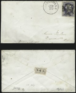 Sale Number 1071, Lot Number 4391, Carriers and Locals, Cont., Sanitary Fair, Christmas SealsFriend's Boarding School, Barnesville O., (1c) Black (151L1), Friend's Boarding School, Barnesville O., (1c) Black (151L1)