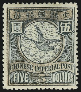 Sale Number 1076, Lot Number 2099, ChinaCHINA, 1900-06, $5.00 C.I.P., Unwatermarked (122), CHINA, 1900-06, $5.00 C.I.P., Unwatermarked (122)