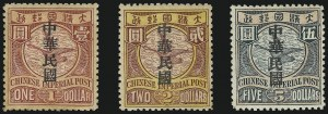 Sale Number 1076, Lot Number 2100, ChinaCHINA, 1912, -1/2c-$5.00 C.I.P. with Shanghai Overprint (146-160), CHINA, 1912, -1/2c-$5.00 C.I.P. with Shanghai Overprint (146-160)