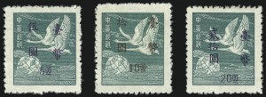 Sale Number 1076, Lot Number 2101, ChinaCHINA, Taiwan, 1950, $1.00-$20.00 Flying Geese Surcharges (1007-1011, 1007-1008 var), CHINA, Taiwan, 1950, $1.00-$20.00 Flying Geese Surcharges (1007-1011, 1007-1008 var)