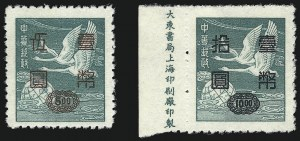 Sale Number 1076, Lot Number 2102, ChinaCHINA, Taiwan, 1951, $5.00-$50.00 Flying Geese Surcharges (1042-1045), CHINA, Taiwan, 1951, $5.00-$50.00 Flying Geese Surcharges (1042-1045)