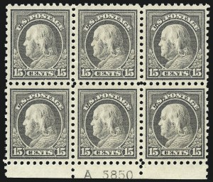 Sale Number 1077, Lot Number 269, 1912-15 Washington-Franklin Issues (Scott 405-461)15c Gray (437), 15c Gray (437)