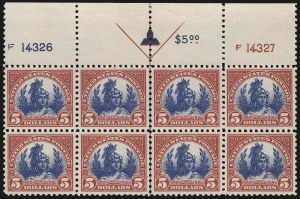 Sale Number 1077, Lot Number 336, 1917-22 Issues (Scott 481-573)$5.00 Carmine & Blue (573), $5.00 Carmine & Blue (573)