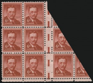 Sale Number 1077, Lot Number 341, Later Issues (Scott 599-3829)6c Carmine, Wet Printing, Horizontal Pair with Vertical Gutter Between (1039a var.), 6c Carmine, Wet Printing, Horizontal Pair with Vertical Gutter Between (1039a var.)