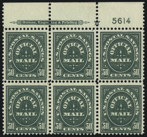 Sale Number 1077, Lot Number 452, Officials (O)50c Dark Green, Official Postal Savings (O122), 50c Dark Green, Official Postal Savings (O122)