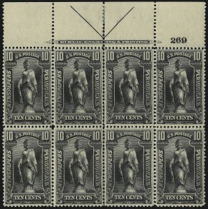 Sale Number 1077, Lot Number 463, Newspapers and Periodicals (PR)10c Black, 1895 Watermarked Issue (PR117), 10c Black, 1895 Watermarked Issue (PR117)