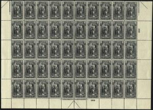 Sale Number 1077, Lot Number 464, Newspapers and Periodicals (PR)10c Black, 1895 Watermarked Issue (PR117), 10c Black, 1895 Watermarked Issue (PR117)