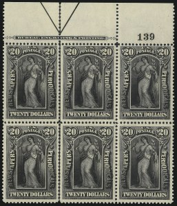 Sale Number 1077, Lot Number 469, Newspapers and Periodicals (PR)$20.00 Slate, 1895 Watermarked Issue (PR123), $20.00 Slate, 1895 Watermarked Issue (PR123)