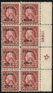 Sale Number 1077, Lot Number 569, U.S. Possessions (Canal Zone)CANAL ZONE, 1926, 2c Carmine (84), CANAL ZONE, 1926, 2c Carmine (84)
