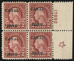 Sale Number 1077, Lot Number 570, U.S. Possessions (Canal Zone)CANAL ZONE, 1926, 2c Carmine (84), CANAL ZONE, 1926, 2c Carmine (84)