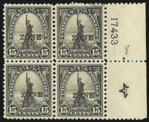 Sale Number 1077, Lot Number 573, U.S. Possessions (Canal Zone)CANAL ZONE, 1925, 15c Gray (90), CANAL ZONE, 1925, 15c Gray (90)