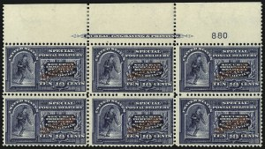 Sale Number 1077, Lot Number 592, U.S. Possessions (Philippines)PHILIPPINES, 1899, 10c Blue, Special Delivery (E1), PHILIPPINES, 1899, 10c Blue, Special Delivery (E1)