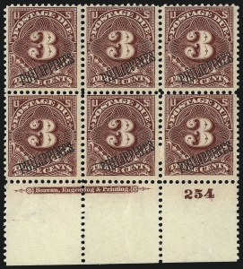 Sale Number 1077, Lot Number 595, U.S. Possessions (Philippines)PHILIPPINES, 1901, 3c Deep Claret, Postage Due (J6), PHILIPPINES, 1901, 3c Deep Claret, Postage Due (J6)