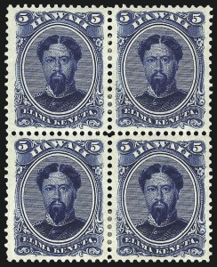 Sale Number 1077, Lot Number 754, Hawaii (Postage Issues)HAWAII, 1890, 5c Deep Indigo (52C), HAWAII, 1890, 5c Deep Indigo (52C)