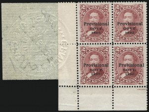 Sale Number 1077, Lot Number 756, Hawaii (Postage Issues)HAWAII, 1893, 2c Rose, Black Ovpt. (66), HAWAII, 1893, 2c Rose, Black Ovpt. (66)