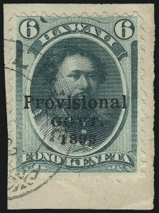 Sale Number 1077, Lot Number 757, Hawaii (Postage Issues)HAWAII, 1893, 6c Green, Black Overprint Error (66C), HAWAII, 1893, 6c Green, Black Overprint Error (66C)