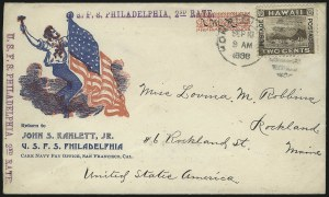 Sale Number 1077, Lot Number 761, Hawaii (Postage Issues)HAWAII, 1894, 2c Brown (75), HAWAII, 1894, 2c Brown (75)