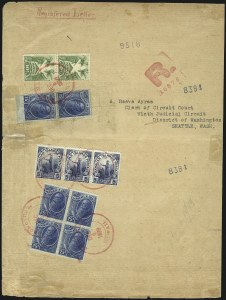 Sale Number 1077, Lot Number 762, Hawaii (Postage Issues)HAWAII, 1894-99, 10c Yellow Green, 25c Deep Blue, 5c Blue (77, 79, 82), HAWAII, 1894-99, 10c Yellow Green, 25c Deep Blue, 5c Blue (77, 79, 82)