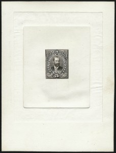 Sale Number 1077, Lot Number 769, Hawaii (Officials)HAWAII, 1896, 5c Black Brown, Large Die Proof on India (O2P1), HAWAII, 1896, 5c Black Brown, Large Die Proof on India (O2P1)