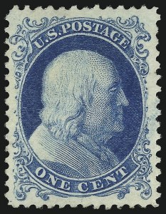 Sale Number 1077, Lot Number 77, 1875 Reprint of 1857-60 Issue (Scott 40-47)1c Bright Blue, Reprint (40), 1c Bright Blue, Reprint (40)