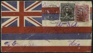 Sale Number 1077, Lot Number 771, Hawaii (Officials)HAWAII, 1896, 5c Black Brown (O2), HAWAII, 1896, 5c Black Brown (O2)