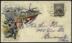 Sale Number 1077, Lot Number 772, Hawaii (Officials)HAWAII, 1896, 5c Black Brown (O2), HAWAII, 1896, 5c Black Brown (O2)