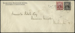 Sale Number 1077, Lot Number 775, Hawaii (Officials)HAWAII, 1896, 5c Black Brown, 10c Bright Rose (O2, O4), HAWAII, 1896, 5c Black Brown, 10c Bright Rose (O2, O4)