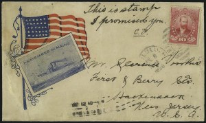 Sale Number 1077, Lot Number 777, Hawaii (Officials)HAWAII, 1896, 10c Bright Rose (O4), HAWAII, 1896, 10c Bright Rose (O4)