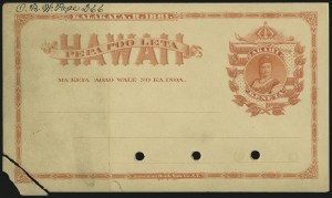Sale Number 1077, Lot Number 782, Hawaii (Postal Card Essays and Proofs)HAWAII, 1882, 1c Red on Buff Postal Card (UX1), HAWAII, 1882, 1c Red on Buff Postal Card (UX1)