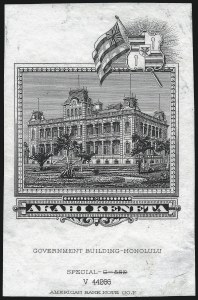 Sale Number 1077, Lot Number 783, Hawaii (Postal Card Essays and Proofs)HAWAII, 1894, (No Denomination) Black, Trial Color Proof on India (UX8-TC), HAWAII, 1894, (No Denomination) Black, Trial Color Proof on India (UX8-TC)