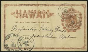 Sale Number 1077, Lot Number 792, Hawaii (Used Postal Cards)HAWAII, 1882, 1c Red on Buff Postal Card (UX1), HAWAII, 1882, 1c Red on Buff Postal Card (UX1)