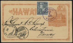 Sale Number 1077, Lot Number 795, Hawaii (Used Postal Cards)HAWAII, 1899, 1c Dark Green (80), HAWAII, 1899, 1c Dark Green (80)