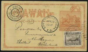 Sale Number 1077, Lot Number 798, Hawaii (Used Postal Cards)HAWAII, 1894, 2c Brown (75), HAWAII, 1894, 2c Brown (75)