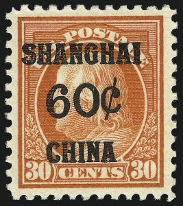 Sale Number 1078, Lot Number 659, Special Delivery thru Other Back-of-Book60c on 30c Offices in China (K14), 60c on 30c Offices in China (K14)