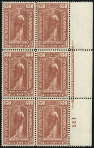 Sale Number 1079, Lot Number 2220, 1895-97 Watermarked Issue Unused (Scott PR114-PR125)$50.00 Dull Rose, 1895 Watermarked Issue (PR124), $50.00 Dull Rose, 1895 Watermarked Issue (PR124)