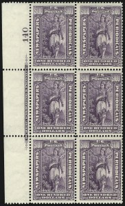 Sale Number 1079, Lot Number 2221, 1895-97 Watermarked Issue Unused (Scott PR114-PR125)$100.00 Purple, 1895 Watermarked Issue (PR125), $100.00 Purple, 1895 Watermarked Issue (PR125)