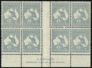 Sale Number 1081, Lot Number 3098, Third Watermark Issue 1sh Bright Blue Green, Die IIB, Watermark Sideways (BW 33Baa/zb), 1sh Bright Blue Green, Die IIB, Watermark Sideways (BW 33Baa/zb)
