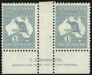Sale Number 1081, Lot Number 3099, Third Watermark Issue 1sh Blue Green, Die IIB (BW 33za), 1sh Blue Green, Die IIB (BW 33za)