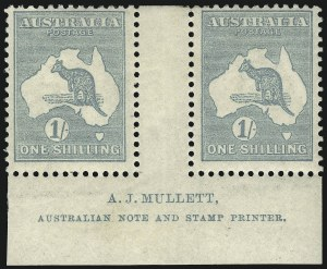 Sale Number 1081, Lot Number 3100, Third Watermark Issue 1sh Blue Green, Die IIB (BW 33ze), 1sh Blue Green, Die IIB (BW 33ze)