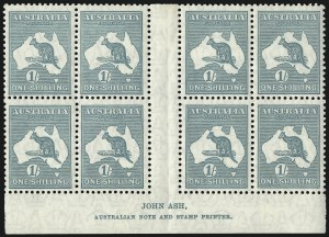 Sale Number 1081, Lot Number 3126, Small Multiple Watermark Issue1sh Emerald (BW 34Az), 1sh Emerald (BW 34Az)